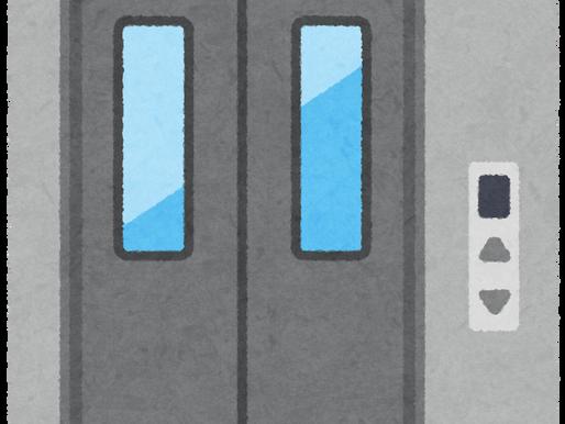 エレベーター改装工事のお知らせ