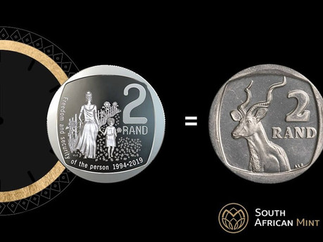 New R2 coin will soon be circulated