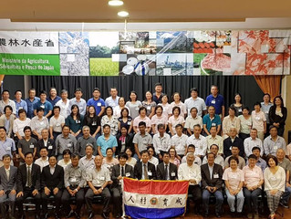 Representantes do SRMC participam do Encontro de Intercâmbio e Cooperação dos Agricultores Nikkeis d