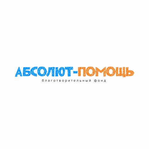 Абсолют-помощь БФ
