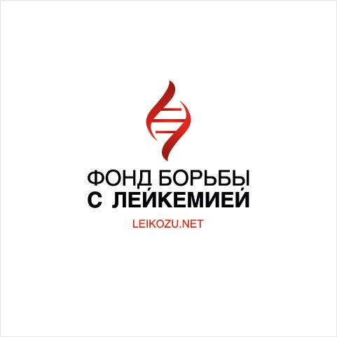 Фонд борьбы с лейкемией