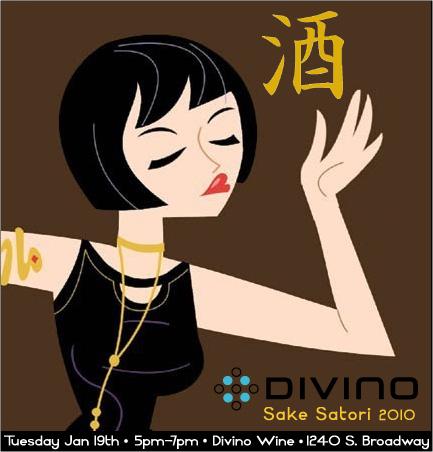 Sake_Satori_2010.jpg