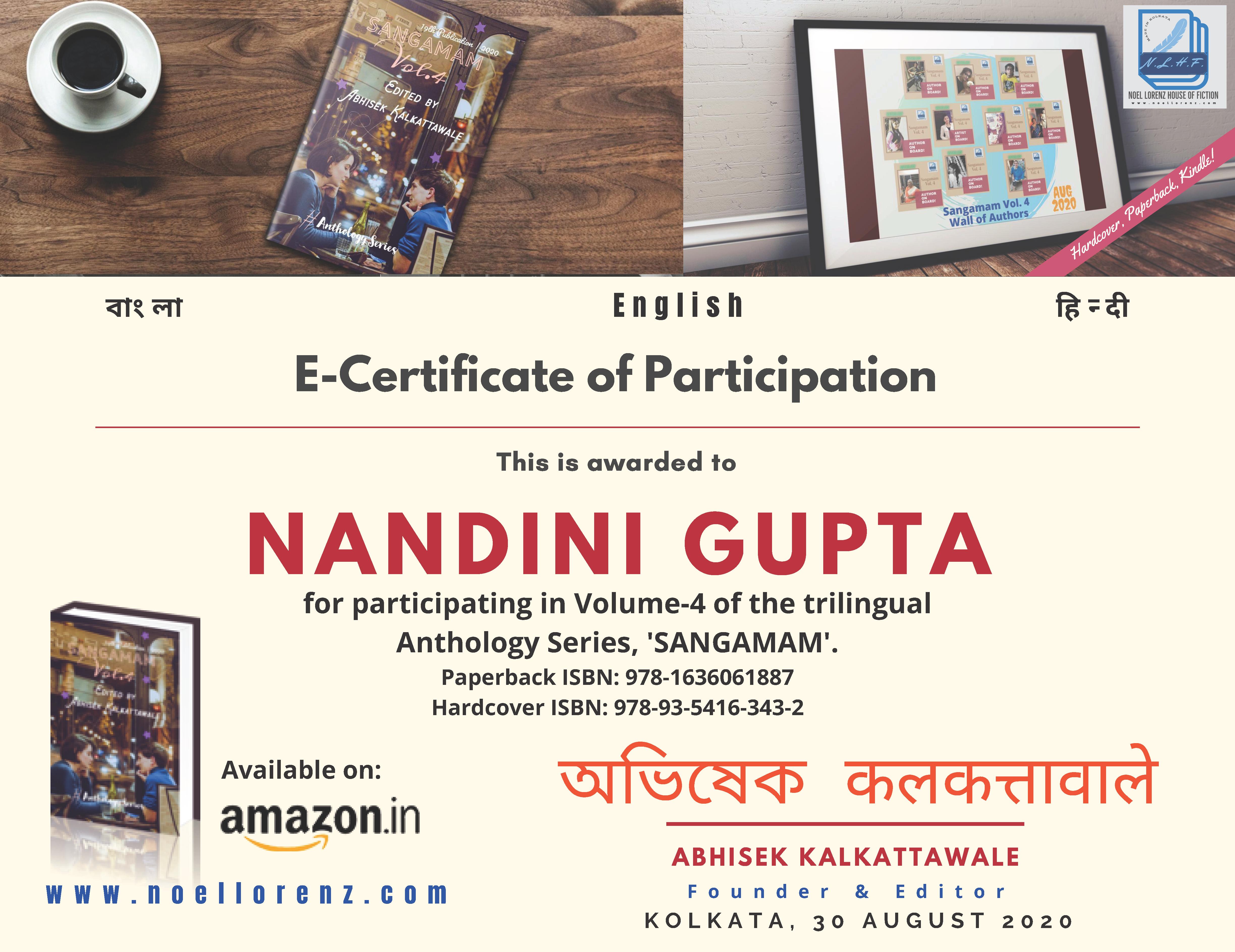 E-Certificates - Sangamam 4