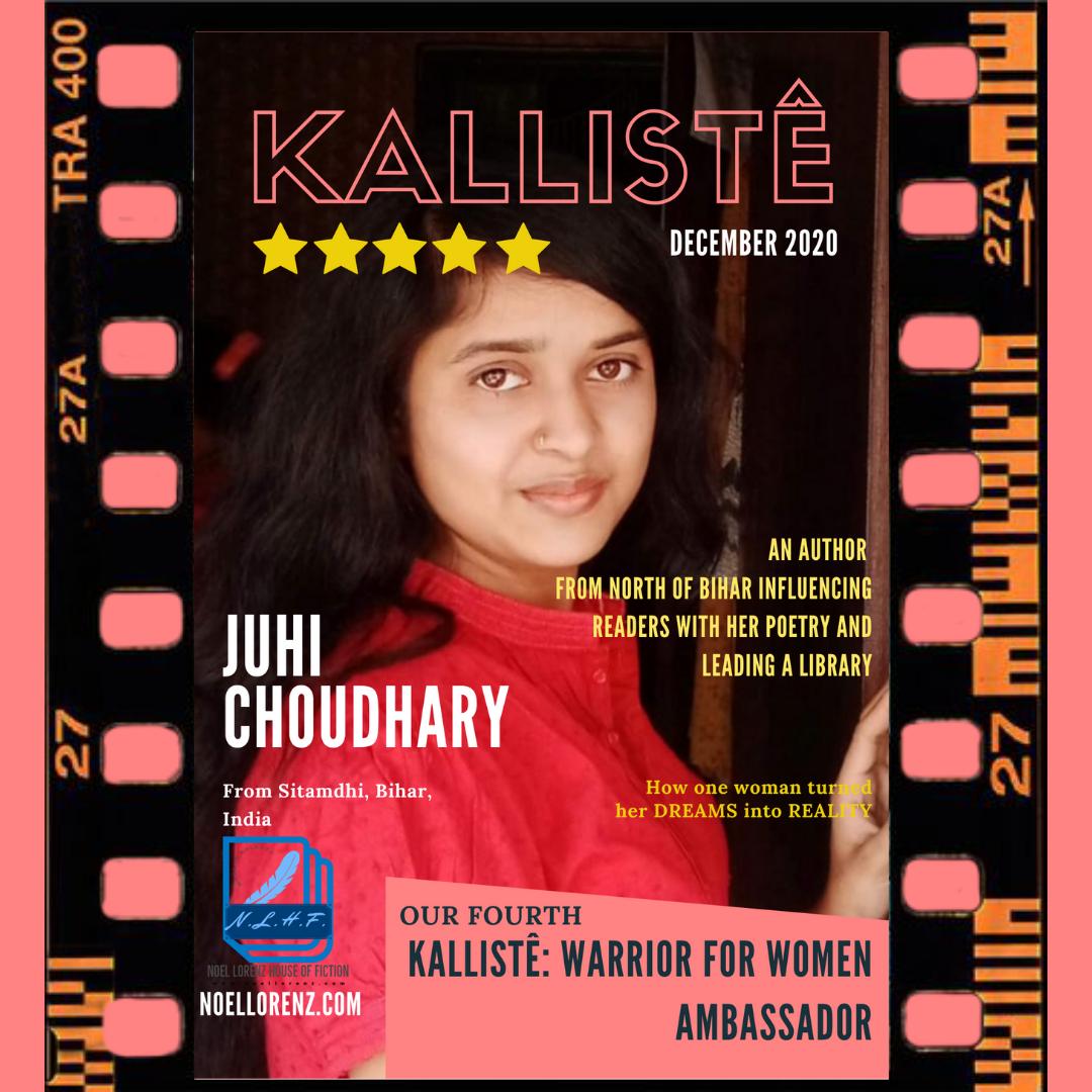 Juhi Choudhary 1