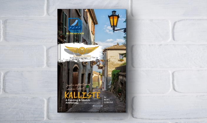 Kalliste Vol. 1