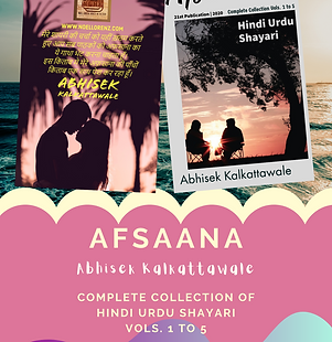 Afsaana Collection Poster.png