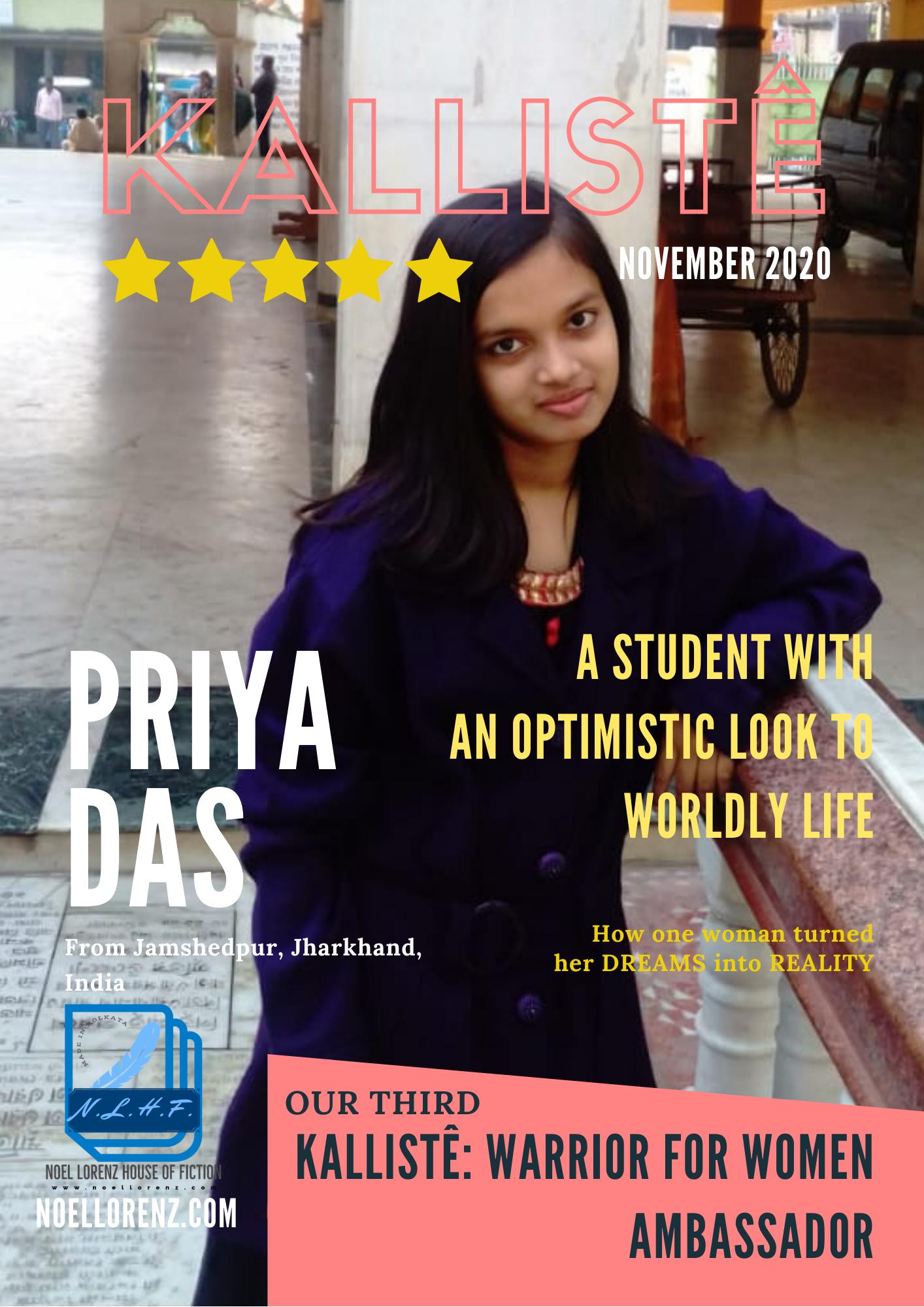 Priya Das 1