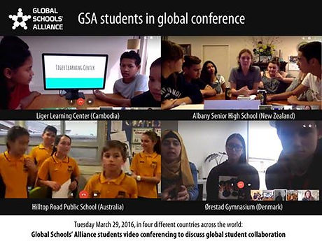 GSA global student conference