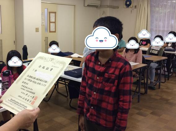 加工済み4.png