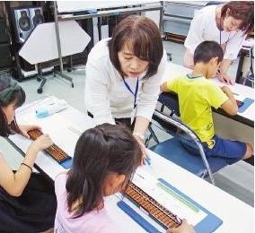 教室写真.jpg