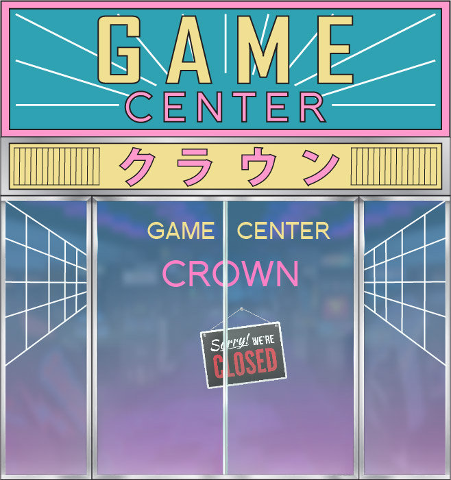 Crown Game Center Entrance Closed-01.jpg