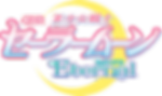 Eternal logo.png
