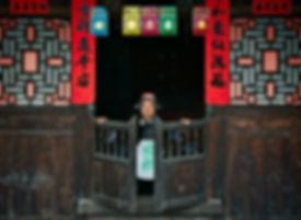2016_Guizhou_Gejia-1.jpg