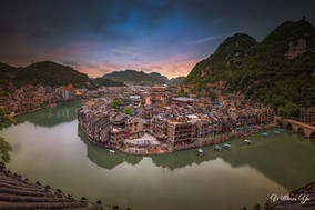 The ancient town of Zhenyuan