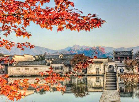 Announcing 2019 Mt. Huangshan & Huizhou Photo Tour.