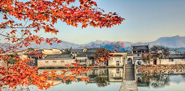 The village of Hongcun in the Fall