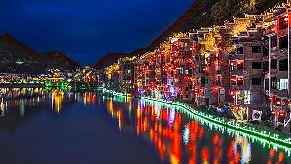 2014_Guizhou_Zhenyuan-1.jpg