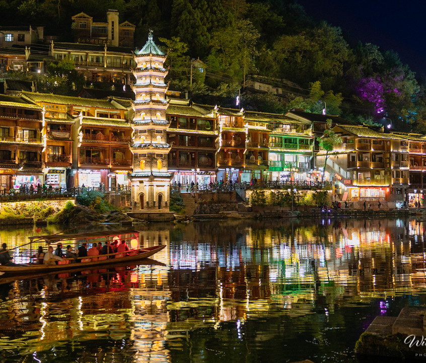 Photographed in the ancient town of Fenghuang (Phoenix), Hunan province, China