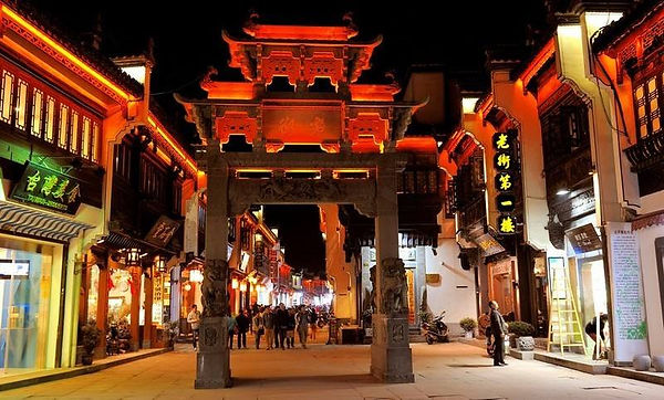 Old town of at the city of Huangshan