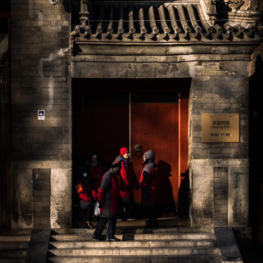 A street scene photographed in Beijing, China.