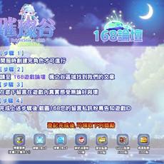宣傳圖_201010_3.jpg