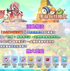 宣傳圖_201010_2.jpg