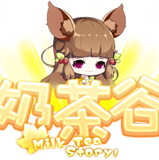 奶茶谷-LOGO.png