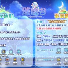 宣傳圖_201010_4.jpg
