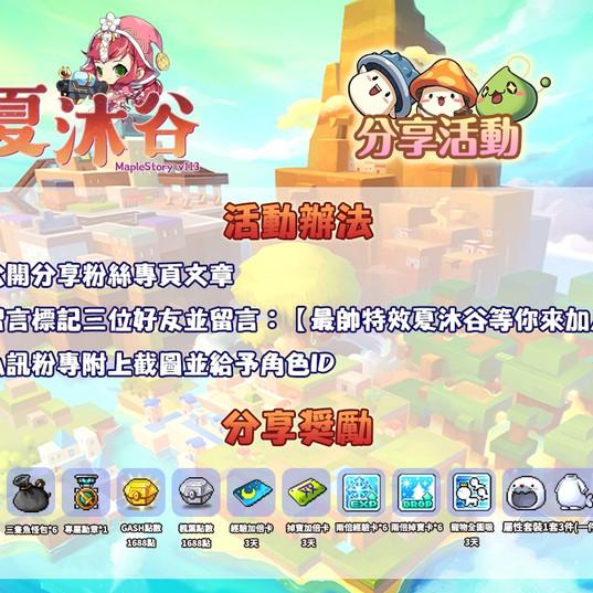 宣傳圖_201010_1.jpg