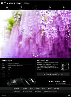 富士フイルム23mm2.JPG