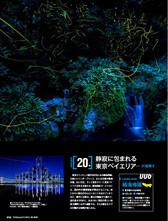 デジタルカメラマガジン6月号1.jpg