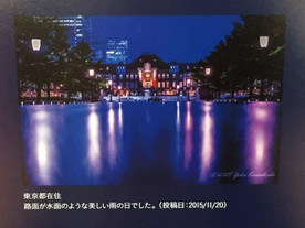 東京駅1.jpeg
