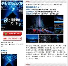 表紙WEB.jpg
