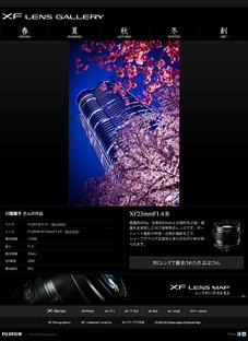 富士フイルム23mm1.JPG