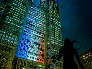 Pray for innocent casualties ~Tokyo Metropolitan Government Building