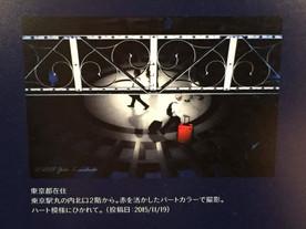 東京駅2.jpeg