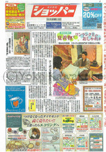 東京新聞 取材・撮影
