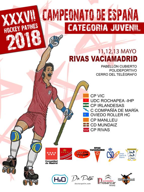 El Campeonato de España Juvenil se celebrará en nuestro municipio.