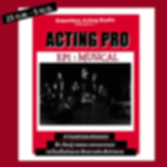 AW ActingPro1.1.jpg