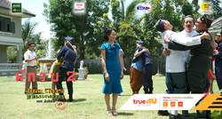 11 พล นิกร กิมหงวน เดอะ มิวสิคัล ตอน พักรบ 2 (1)