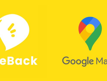 4 Reasons Why FeeBack App Is Way Cooler Than Google Maps!