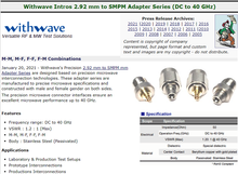 RF Cafe : Withwave Intros 2.92 mm to SMPM Adapter Series (DC to 40 GHz)