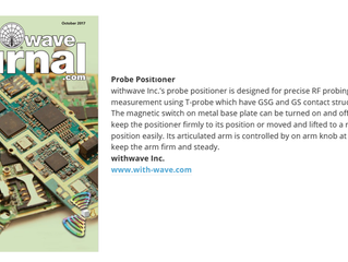Probe Positioner on Microwave Journal (Oct. issue)
