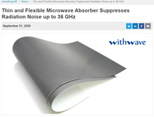 Thin and Flexible Microwave Absorber Suppresses Radiation Noise up to 36 GHz (Everything RF)
