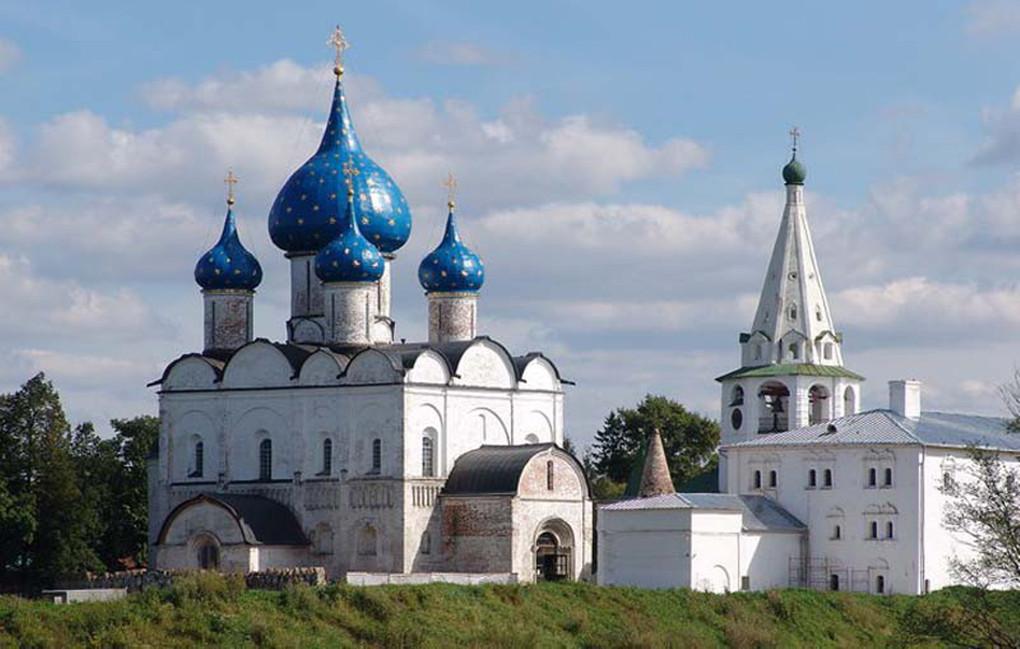 Как получить кешбэк за отдых в России