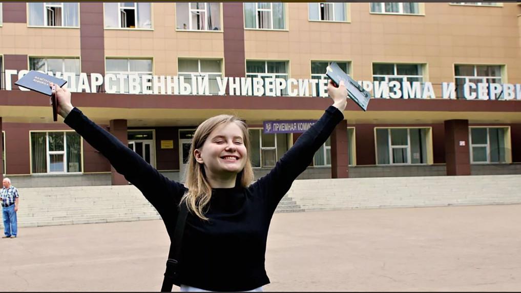 """Стань участником """"Точки кипения - РГУТИС"""""""