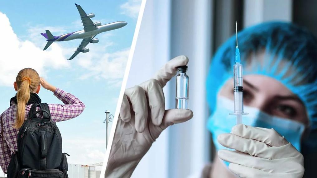 Тест ПЦР и какие страны откроют границы для вакцинированных туристов