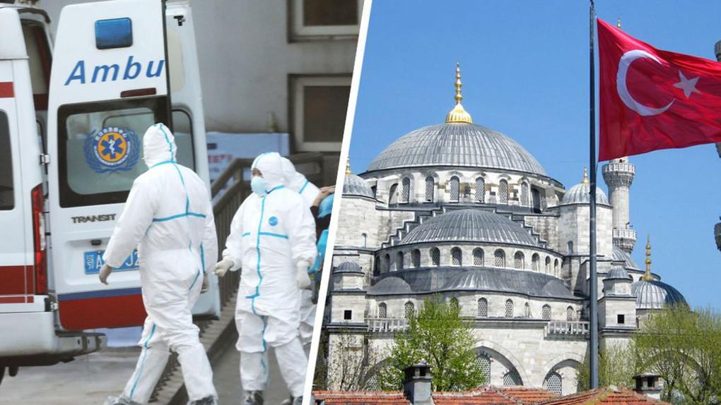 Турция в красной зоне: COVID-19 резко наступает. Что делать туристам?
