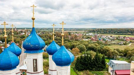 Город Боровск : последний приют мучеников- староверов