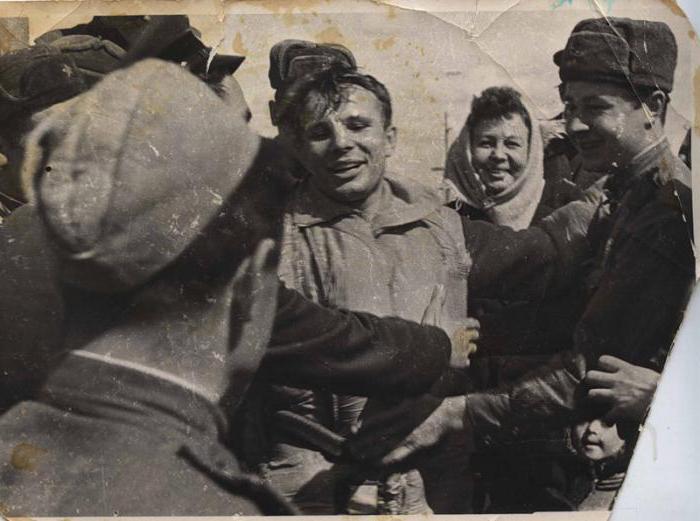 приземление Гагарин , поле